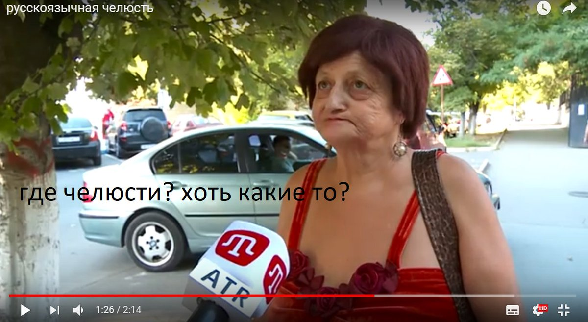 У Лукашенка вимагають від України проводити дорожні тендери російською мовою - Цензор.НЕТ 2991