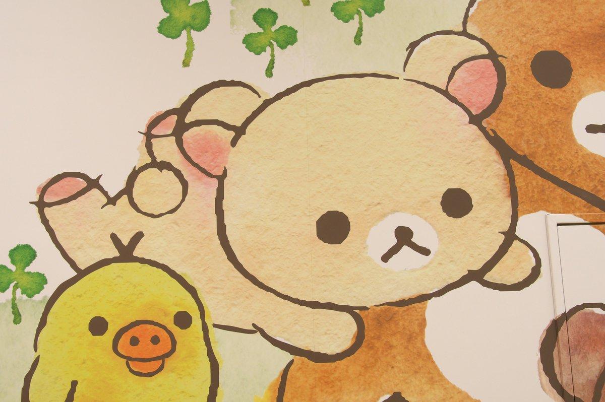 Takatan On Twitter リラックマストア西宮ガーデンズ店 側面の壁画