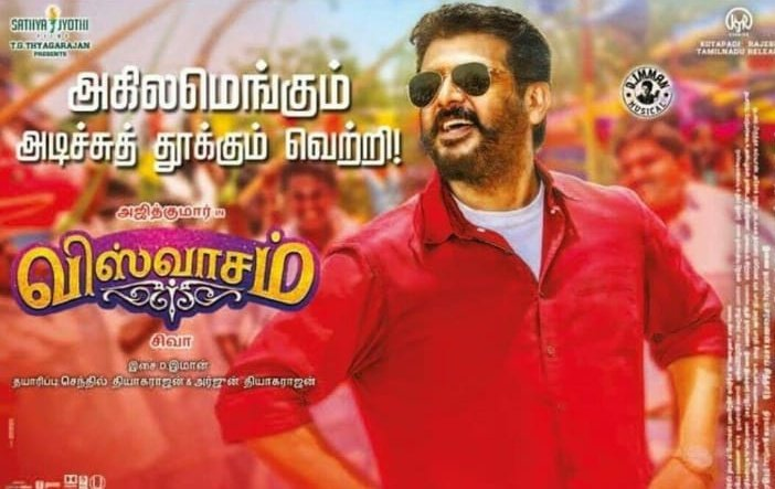 #Viswasam has crossed 50Cr Mark from TamilNadu Boxoffice alone.With gross now standing at 55Cr+ .All the stakeholders are happy with its successful run  #ViswasamRunningSuccessfully #ViswasamWinningHearts<br>http://pic.twitter.com/dWmkN8CyBI