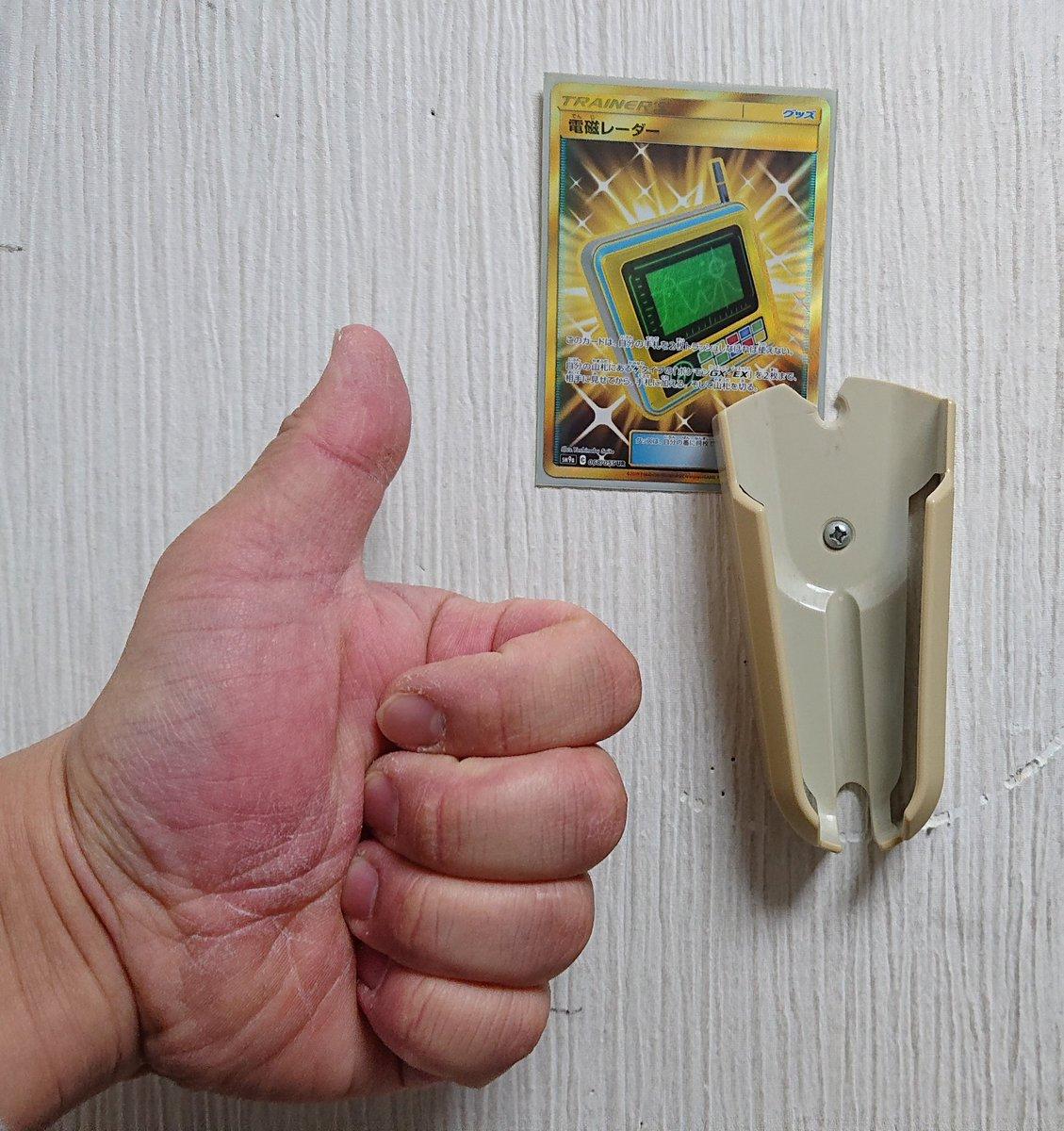 ポケモンカードゲーム サン&ムーン 強化拡張パックナイトユニゾンに関する画像2