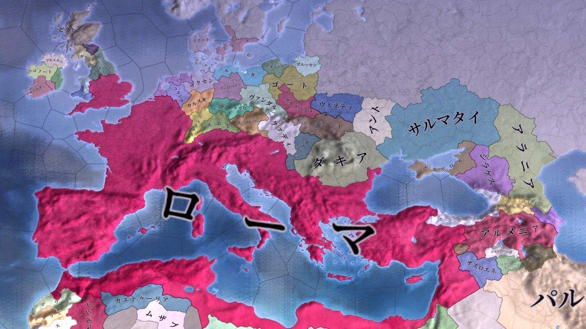 EU4日本語化MOD on Twitter: