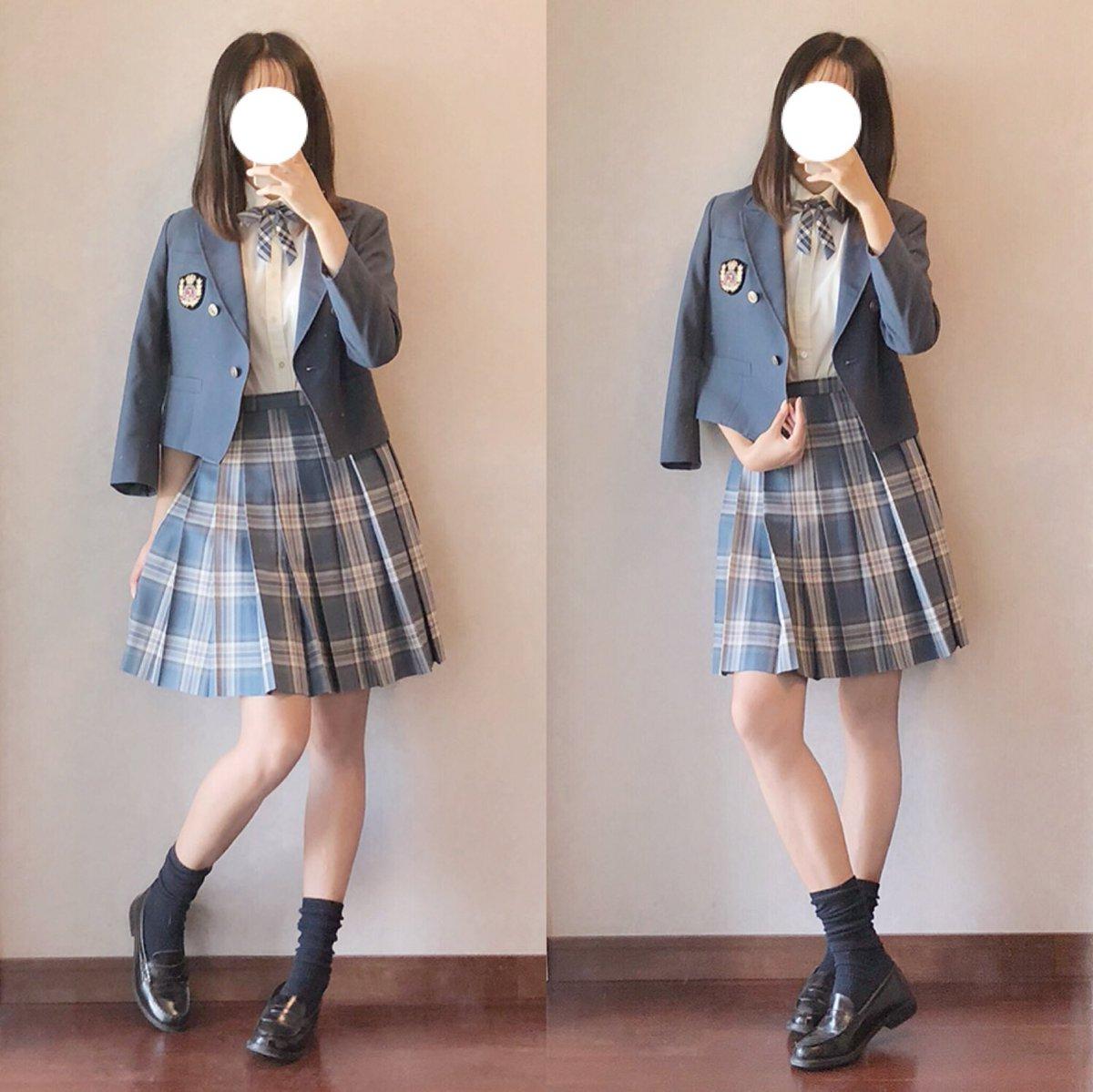 総合 高校 金沢 神奈川県立金沢総合高等学校