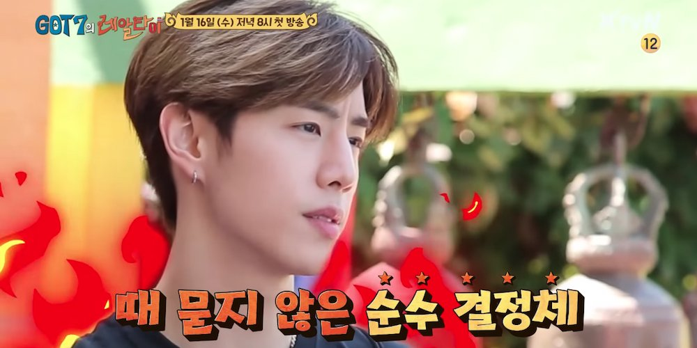 Watch a highlight reel of 'GOT7's Real Thai' just ahead of its premiere! https://t.co/XgZPbIxse1