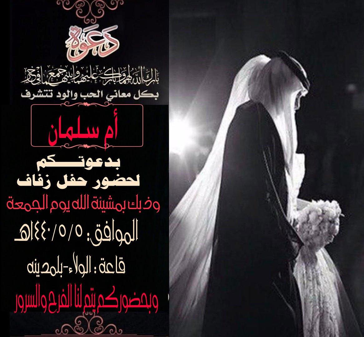 شيلة زفة أم العريس بدون 15