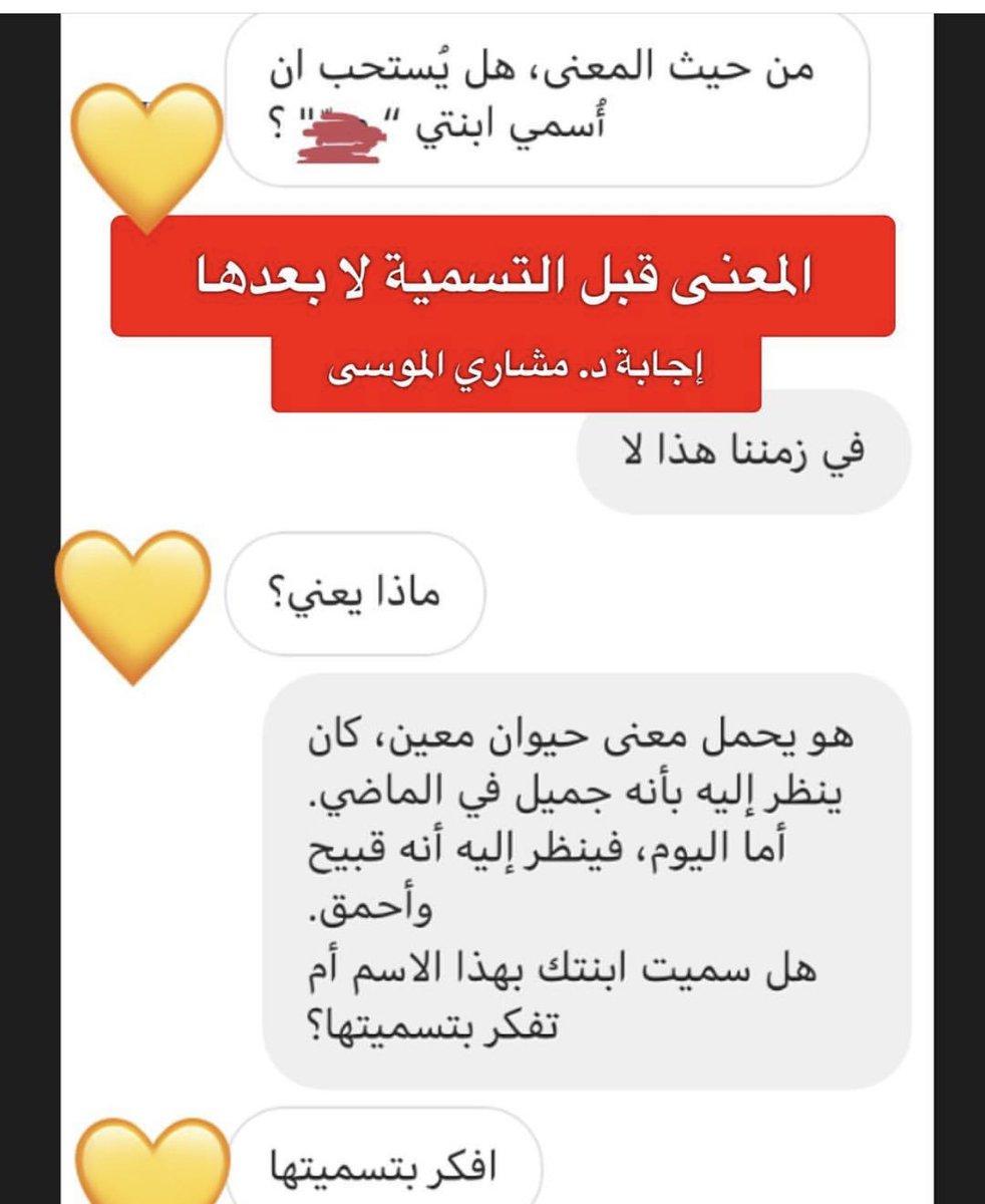إدخال بنشاط ساهر Account معناها بالعربي Comertinsaat Com
