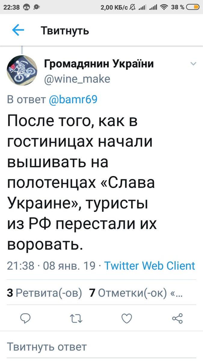 Терорист Гіркін закликав до масових антипутінських акцій у Москві проти передачі частини Курил Японії - Цензор.НЕТ 6425