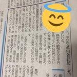 子どもの財布から2000円を受け取った女性……。大人のする行動ではない!