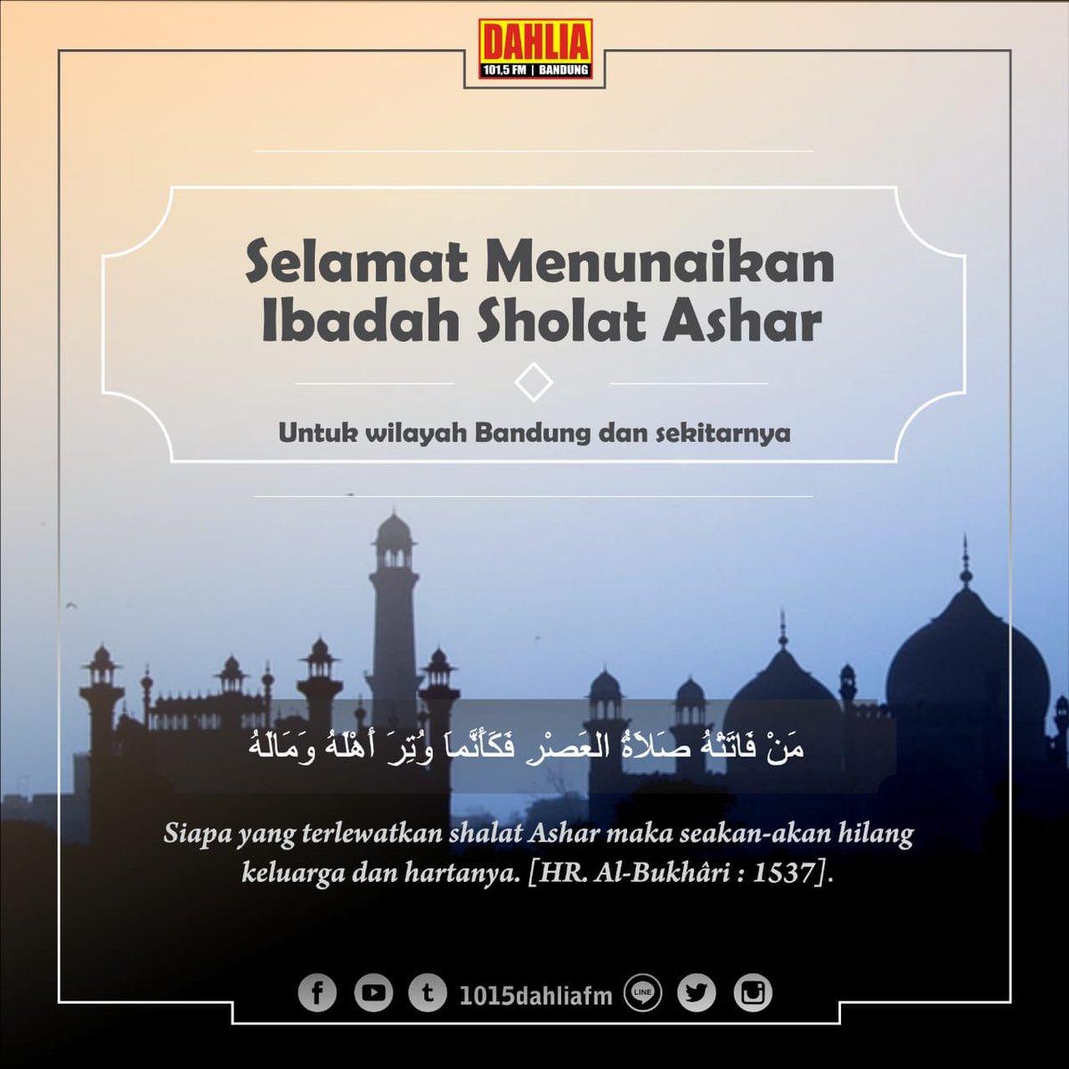 15:11 WIB    Saatnya Adzan Ashar untuk wilayah Bandung dan sekitarnya https://t.co/9PdunMD3Lm