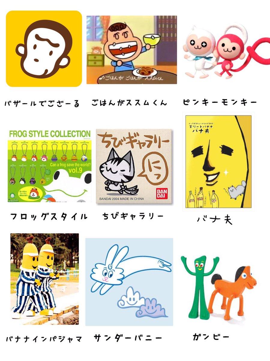 Bisuko Ezaki@1/12新宿ケラショイベさんの投稿画像