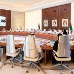 #مجلس_الوزراء Twitter Photo