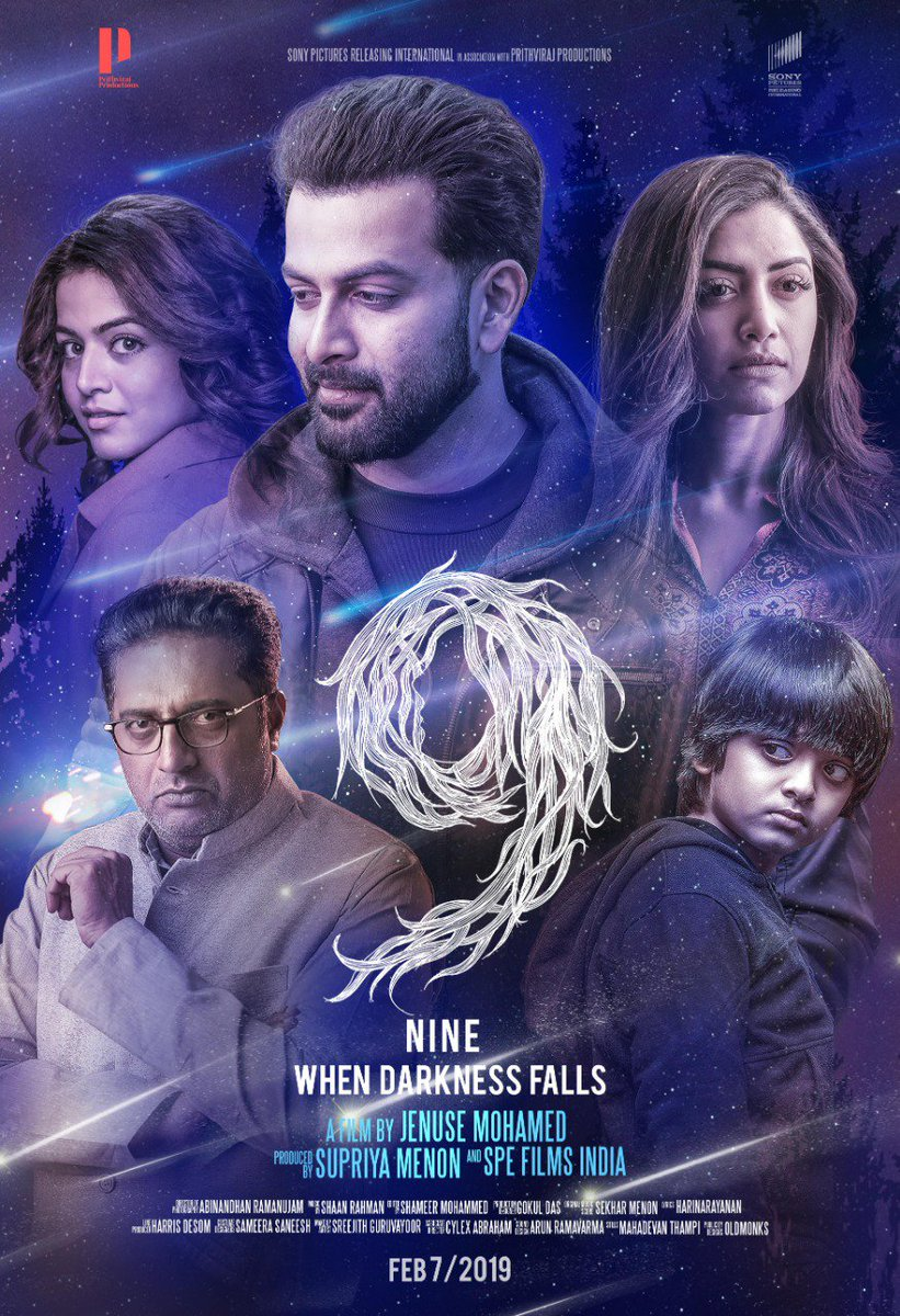Sony Pictures India forays into South industry... Joins hands with Prithviraj Sukumaran for their first-ever #Malayalam collaboration #9Movie... 7 Feb 2019 release... Here's #9FilmTrailer [with English subtitles]: https://youtu.be/jmebRKH3NQc