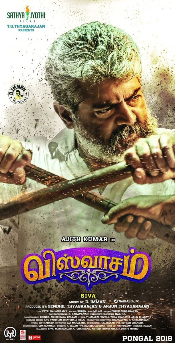 Ticketnew On Twitter Thala Dharisanam After One Year Watch