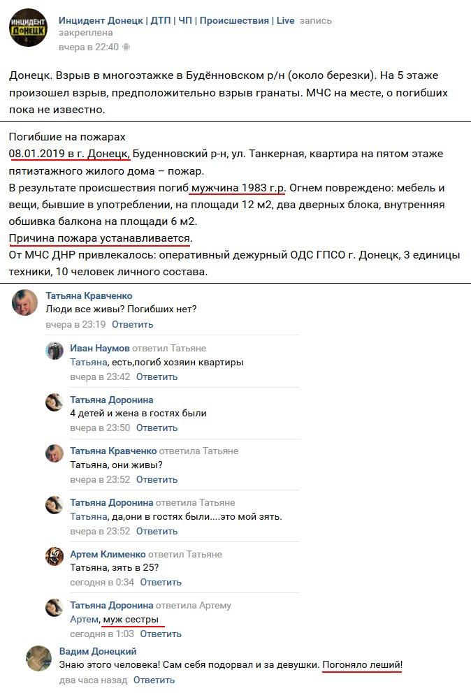 С начала суток враг обстрелял из гранатометов и пулеметов позиции ВСУ в районе Новомихайловки, потерь нет, - пресс-центр ООС - Цензор.НЕТ 6459