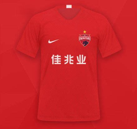 Super Liga China on Twitter