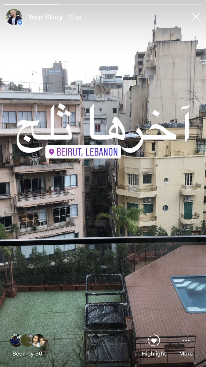 #Beirut is waving goodbye to a storm, with some snow! I love home. #Lebanon