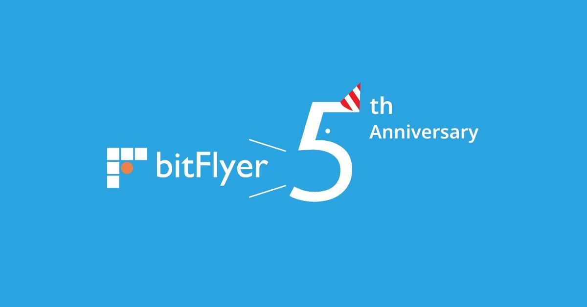 bitFlyer(ビットフライヤー) (...