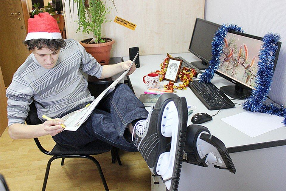 Картинки на работу после праздников новогодних, поздравительные открытки днем
