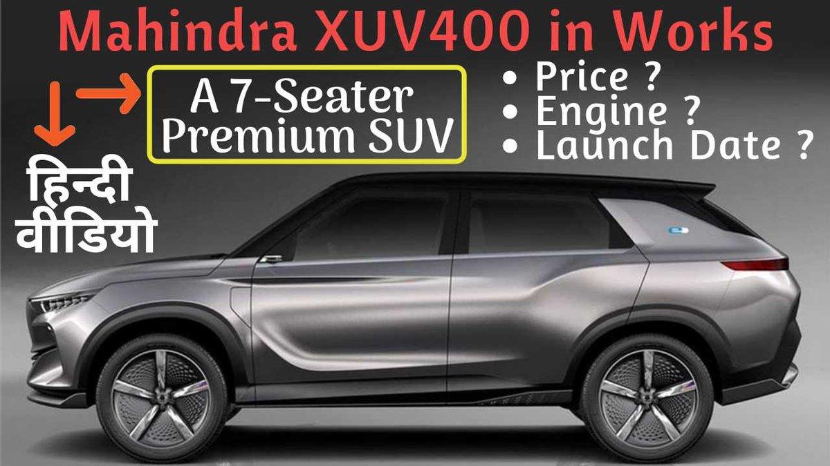 "car news india on twitter: ""mahindra xuv400 launching soon | xuv300"