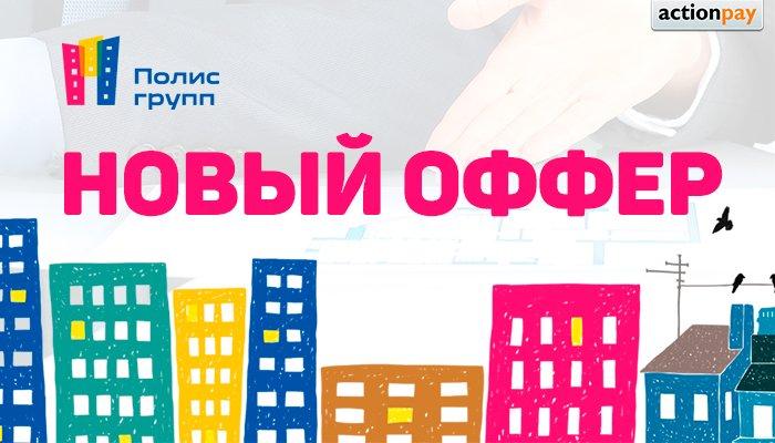 управляющая компания киров официальный сайт