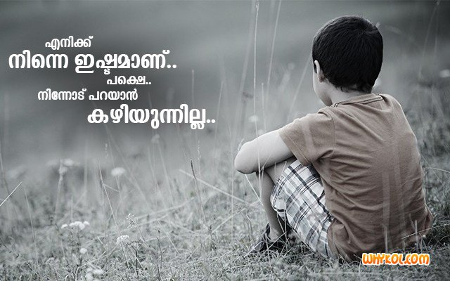 Hover Me On Twitter Love Quotes Malayalam Sad Https T Co