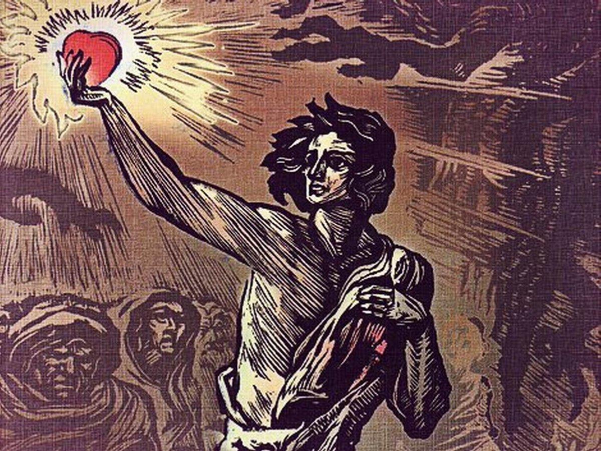 Шкатулку открыток, картинки горящее сердце данко