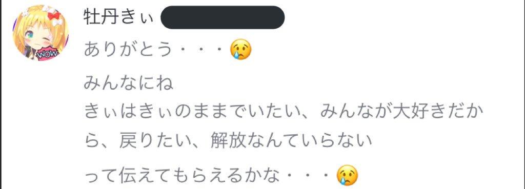 きぃくらぶ - Twitter Search