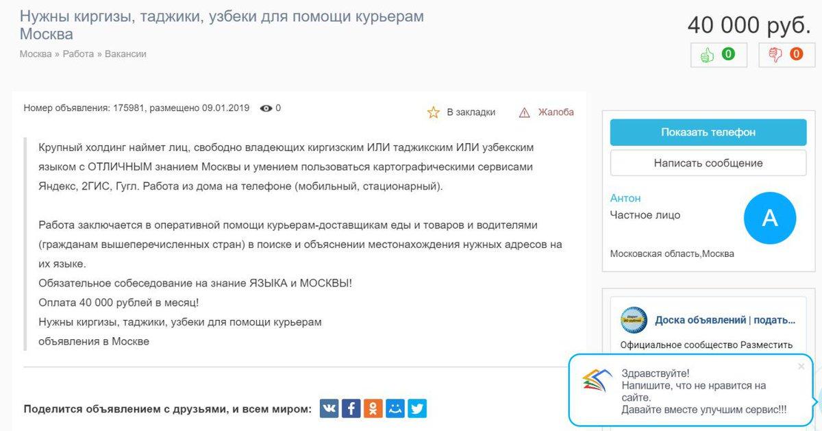 """""""Не собираюсь прекращать ни творческую деятельность, ни общественную"""", - Сенцов - Цензор.НЕТ 8516"""