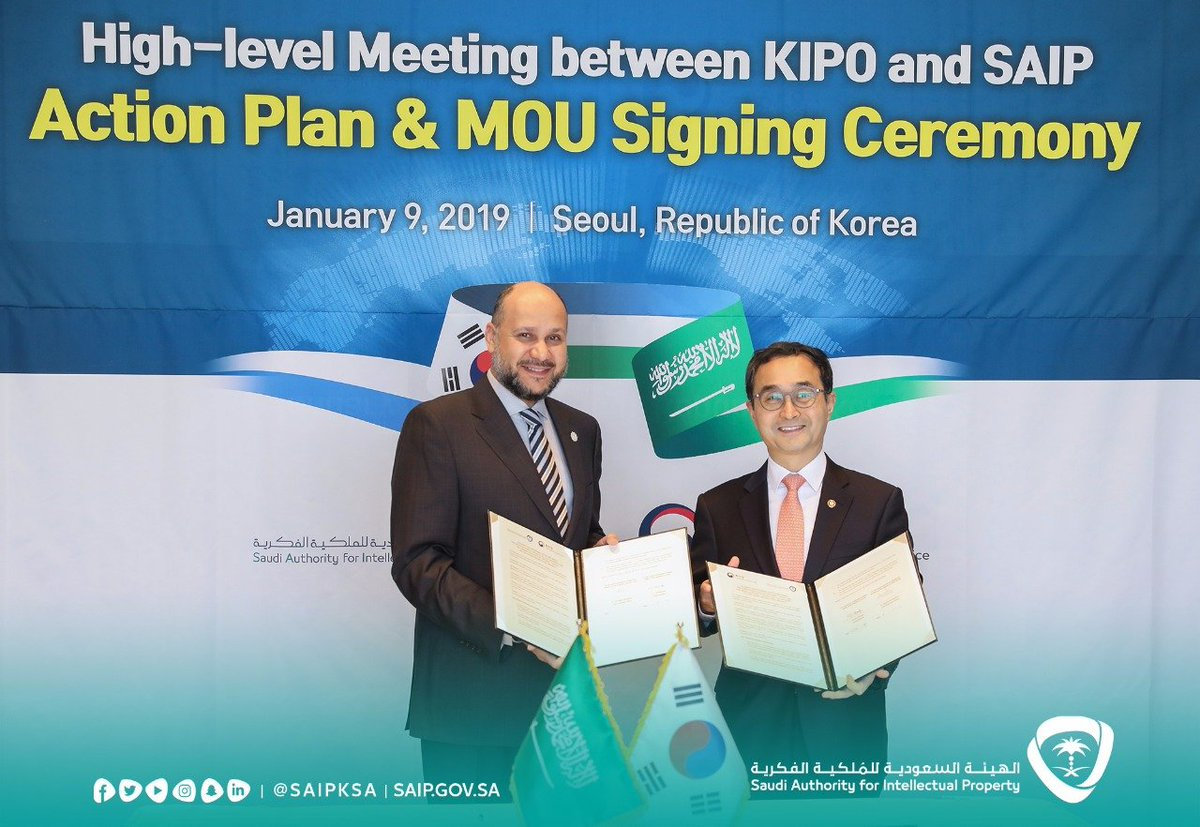 Saudi Authority for Intellectual Property #SAIP signed patent prosecution highway agreement with Korean Intellectual Property Office @kipoworld, The signing ceremony took place with the presence of SAIP's CEO Dr. Abdulaziz Alswailem and Director General Dr. Park.