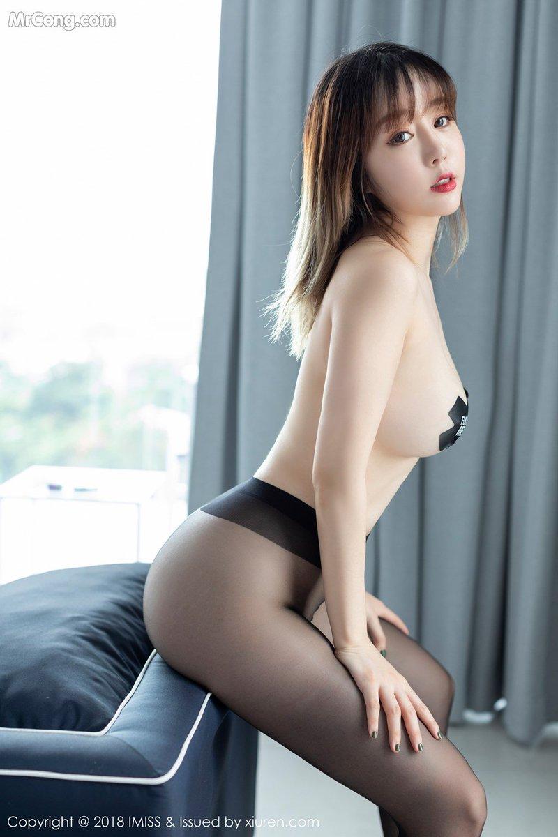 Girl xxx OnMpeg