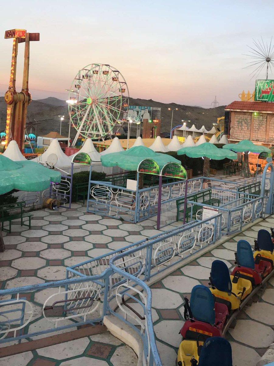 طــقس الطـــــائف On Twitter يعد منتزه الجبل الاخضر في الطائف واحد من أشهر الأماكن الترفيهية والممتعة في الطائف ومن المنتزهات المميزة في عموم المملكة العربية السعودية التي تناسب جميع أفراد العائلة ومن