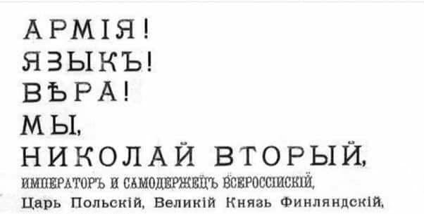 Митрополитів Симеона, Олександра й Андрія відзначено державними нагородами, - указ - Цензор.НЕТ 5747