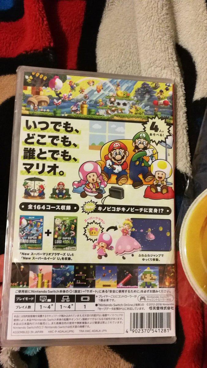 Nintendo Switch On Twitter New Super Mario Bros U Deluxe