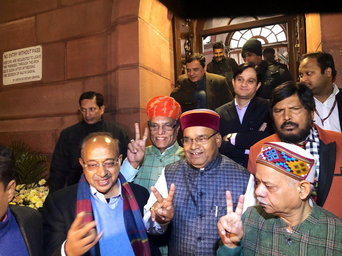 #SabkaSaathSabkaVikas   #RajyaSabha में आर्थिक रूप से पिछड़ें वर्गों को 10% आरक्षण प्रदान करने वाले 124वें संविधान संशोधन के पारित होने पर सबको बधाई और समर्थन करने वाले सभी सदस्यों को हार्दिक धन्यवाद। यह क़दम नरेंद्र मोदी जी की समता और विकासवादी सोच को प्रकट कर रहा हैं।
