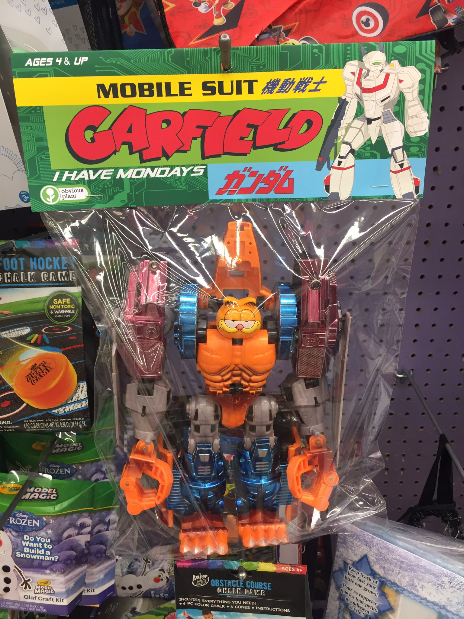 Obvious Plant On Twitter Mobile Suit Garfield