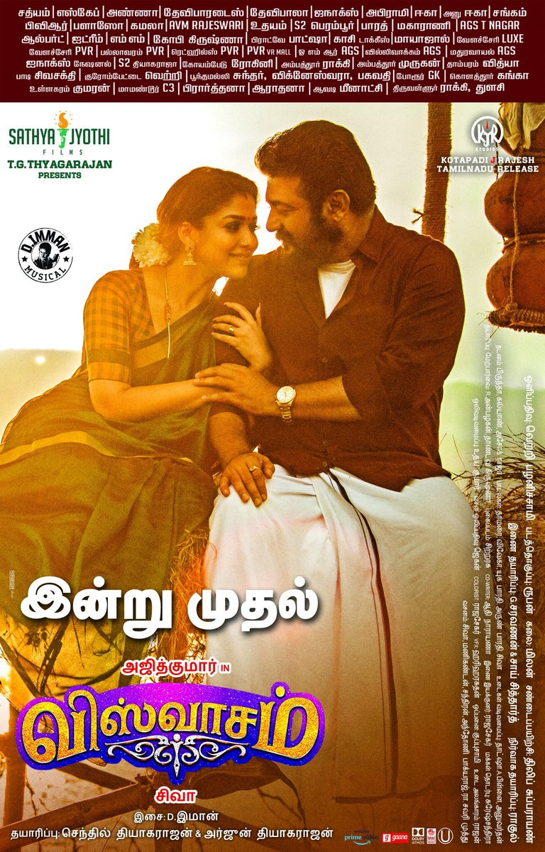 #Viswasam Review - The movie leaves us in