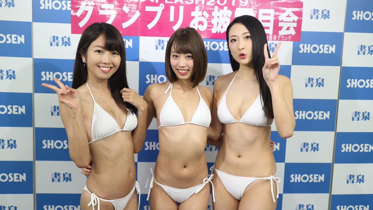 阿南萌花 あなんもえか ミスフラッシュ 2019 グランプリ画像