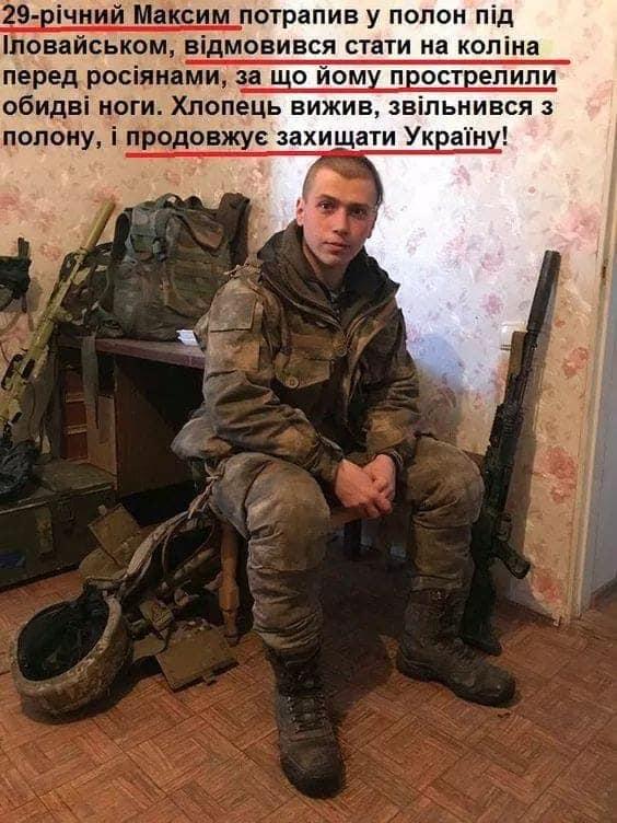 Від початку доби найманці РФ тричі обстріляли позиції ЗСУ на Донбасі, втрат немає, - прес-центр ОС - Цензор.НЕТ 2731