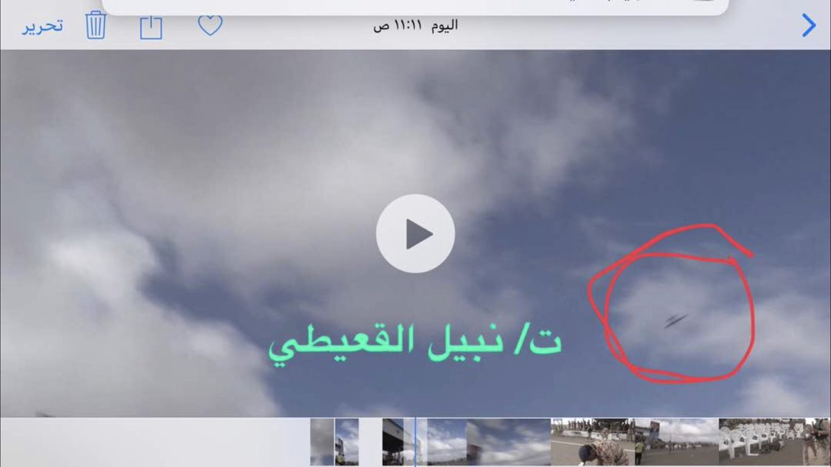 Сводки из Йемена. Беспилотник  хуситов атаковал авиабазу Аль-Анад