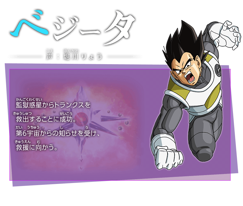 """HECTOR4 On Twitter: """"Super Dragon Ball Heroes Universe"""