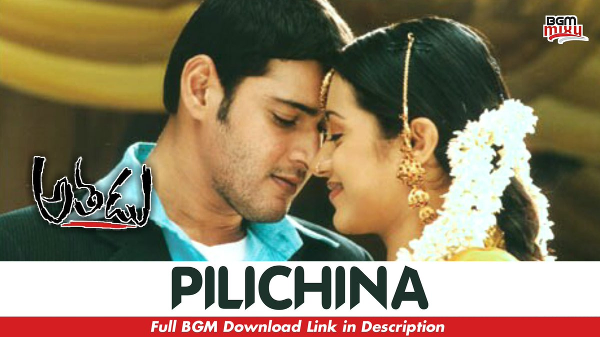 download athadu video songs