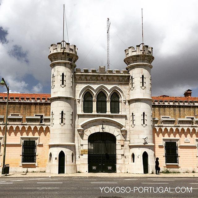 test ツイッターメディア - 入り口がかっこいい、リスボンの刑務所。 #リスボン #ポルトガル https://t.co/ox7fkMLgrf