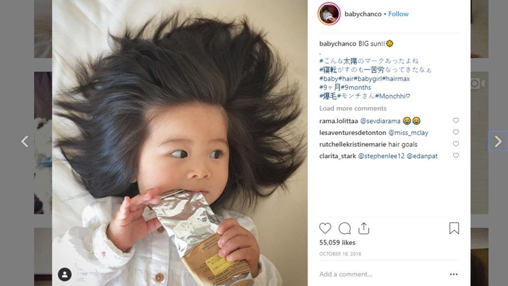 Baby With Voluminous Hair Becomes New Face Of Pantene