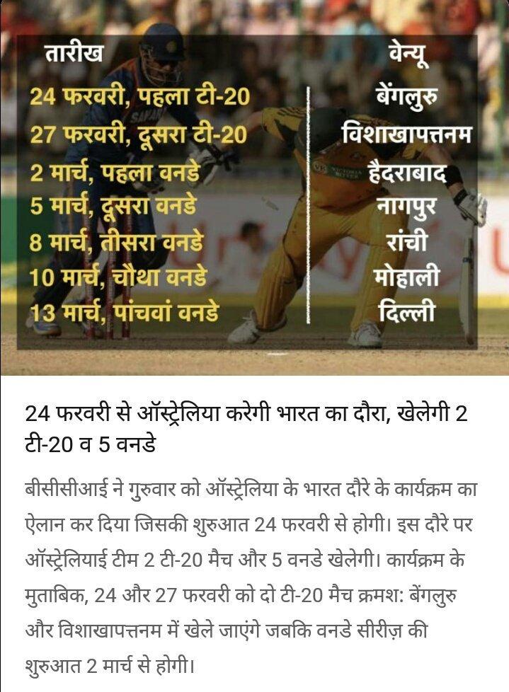 #t20worldcup All the best @Indiancrickteam @IndianCricNews #CricketMeriJaan #Cricket
