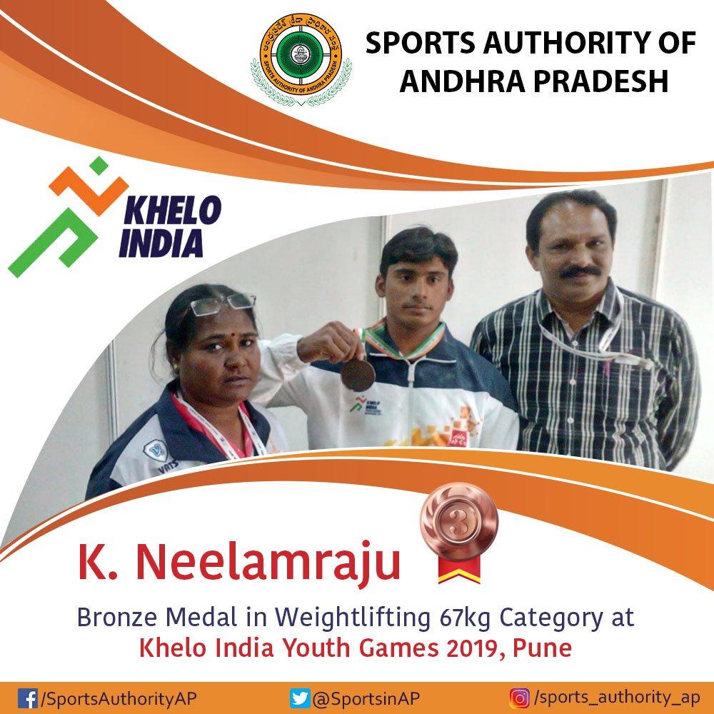 Sports Authority of Andhra Pradesh's photo on #champion