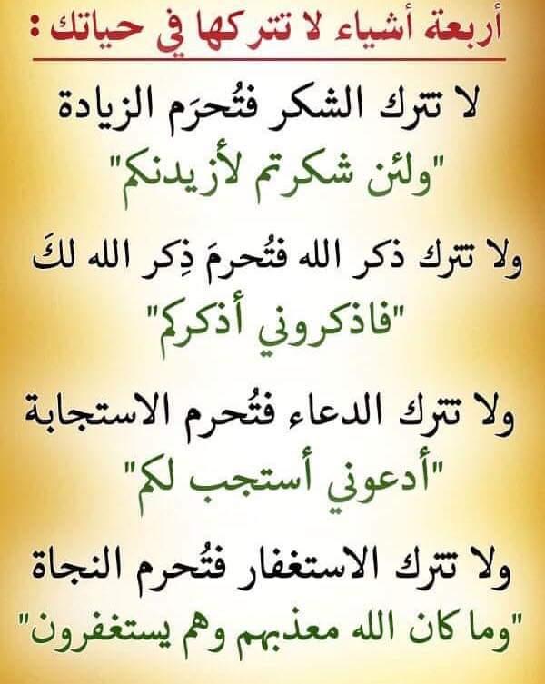 خير الناس انفعهم للناس Markaz Albadar Twitter