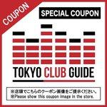 Image for the Tweet beginning: 【WARP SHINJUKU】 WARP_SHINJUKU ▼Show coupon image, discount! #tokyo