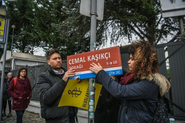 .@Amnesty calls for international probe into #Khashoggi murder https://t.co/cbvAkjyHyg