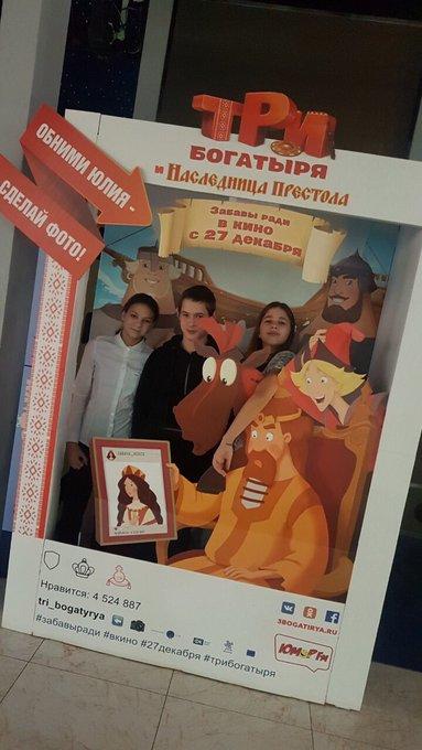 #mspno Подарки продолжаются #Люменфильм Фото
