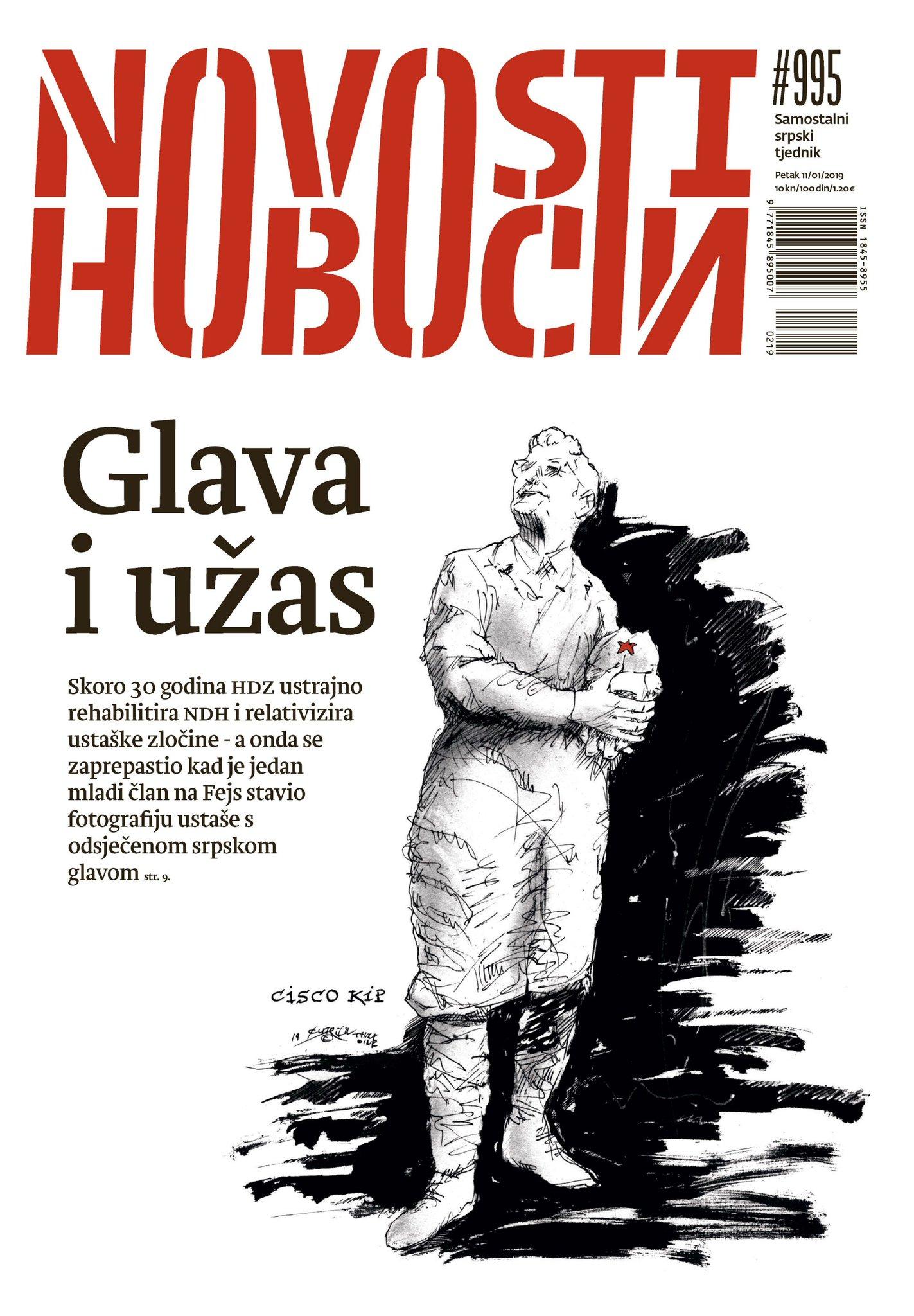Mladi HDZovac od 22godine domoljub već vlasnik jednog hotela(do 40 biti će bogatiji od Todorića) čestitao Srbima Božić :D - Page 16 DwjwRZMX4AIHalq
