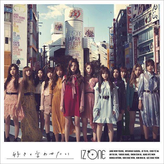 ทำโคตรดีอะ เก๋แบบญี่ปุ่นสไตล์มากๆๆๆๆ 😍 ยืนชิคๆกลางแยกชิบุย่างี้ ฮื่อออ ;-; #IZONE